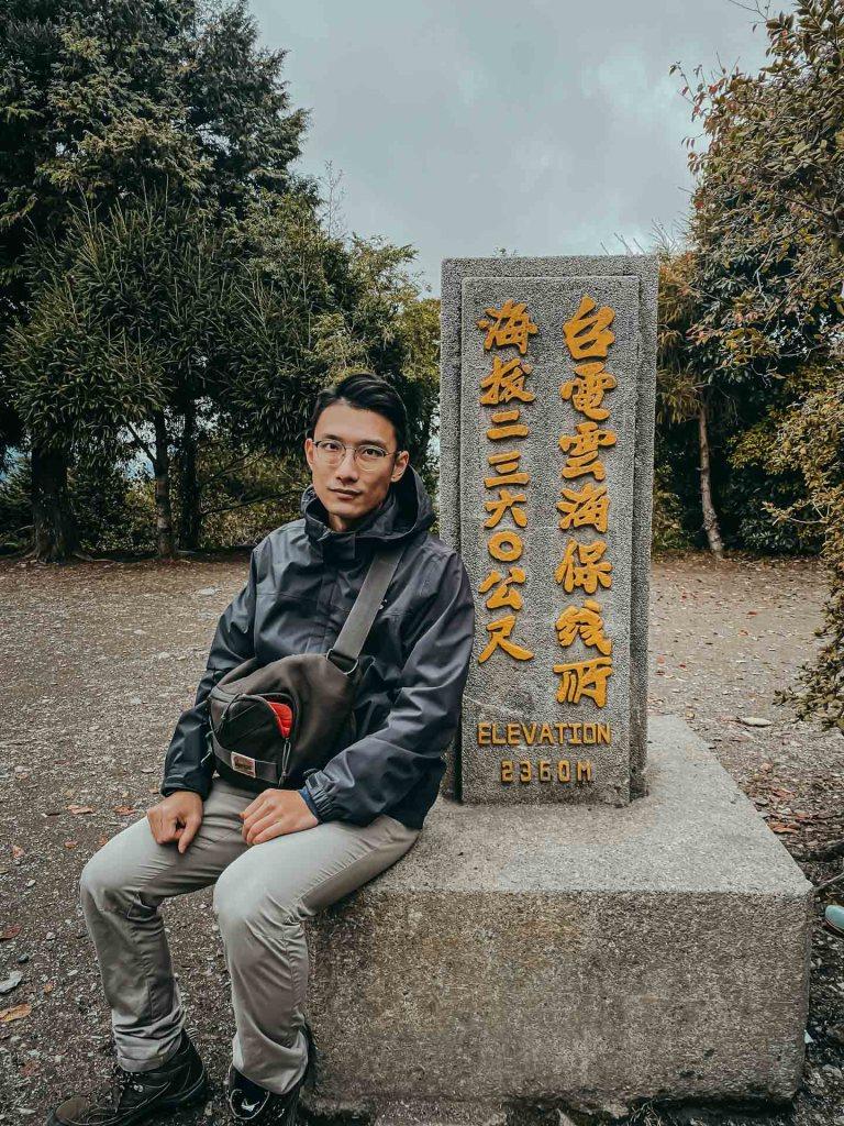 奇萊南華雲海保線所