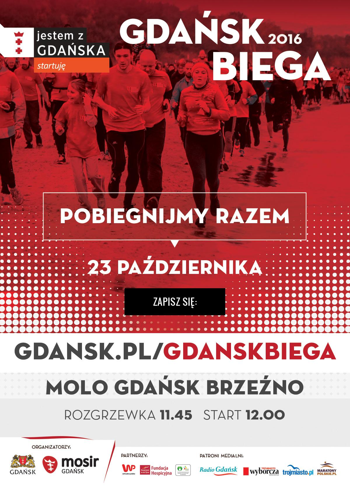 gdansk_biega_2016_03