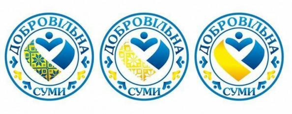 лого добр
