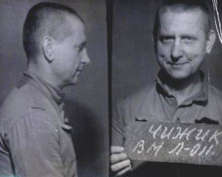 Walter Joseph Ciszek