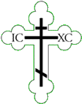 The Cross Symbol