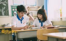 Những status hay về tình yêu tuổi học trò khiến bạn nghẹn ngào mỗi khi nhớ lại thanh xuân của mình