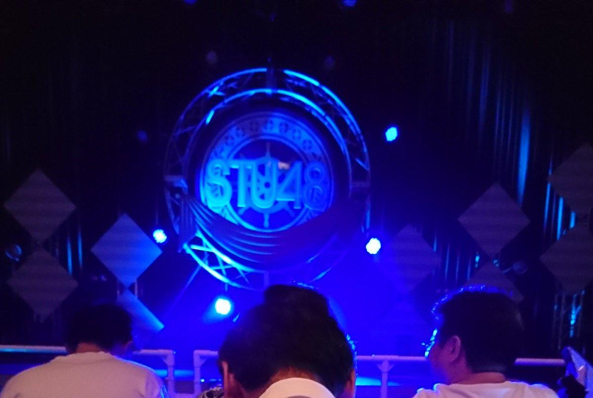 【昼公演レポ掲載中✨】STU48出張公演@松下IMPホール<昼公演>直前状況まとめ