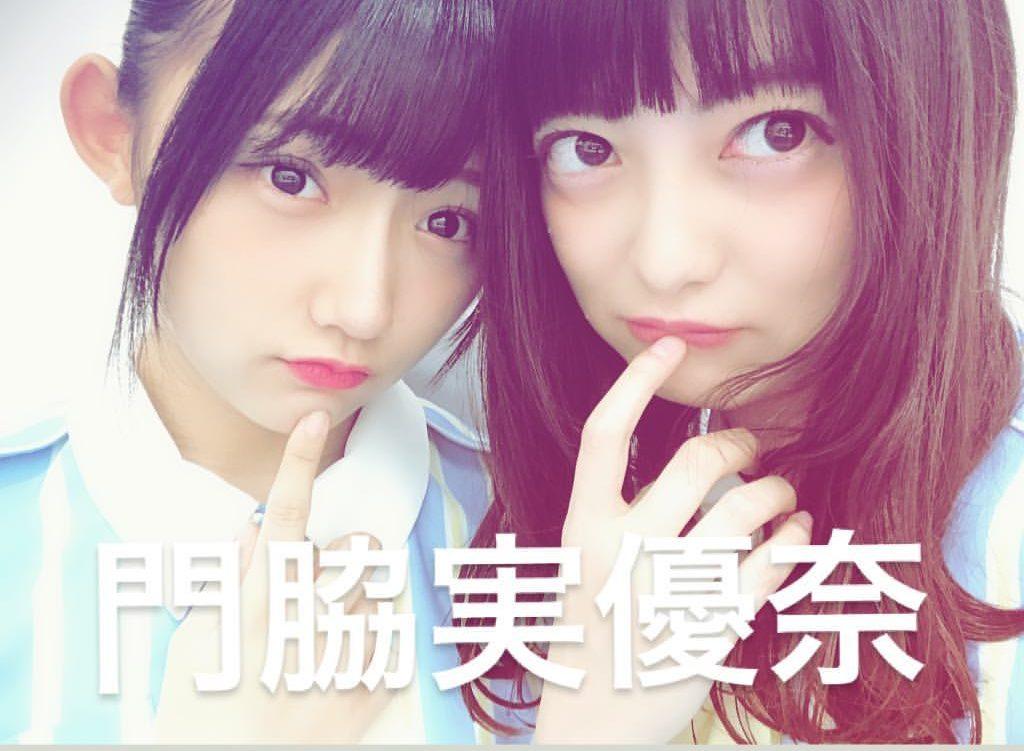 STU48 Charming Trip メンバーインスタまとめ 2018年11月13日分
