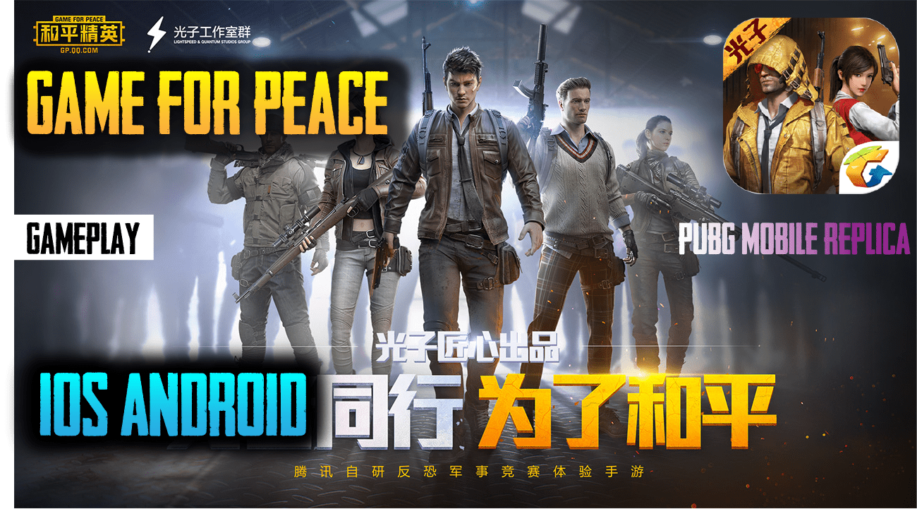 PUBG Mobile Lite Apk: Free Download Now And Play
