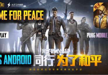 GameForPeace New PUBG Mobile Gameplay For Asiamarket