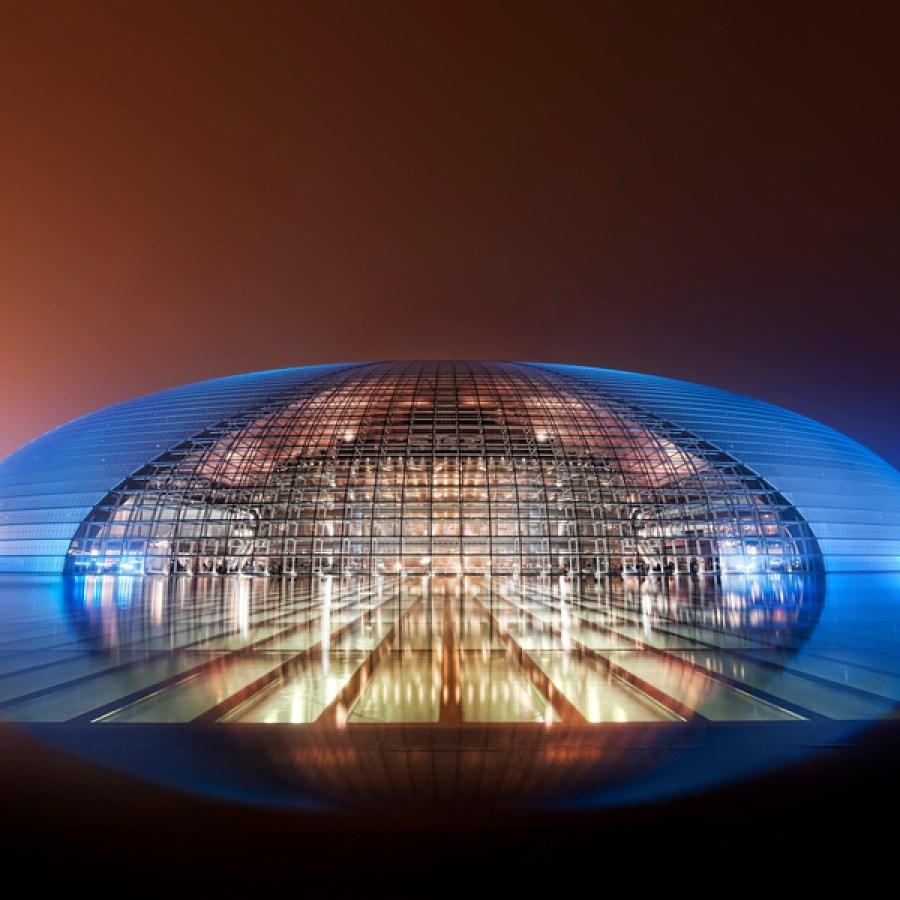 The Egg Beijing