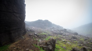 Site of of the Icelandic singing cave.