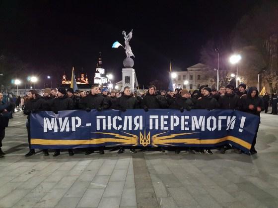 Фоторепортаж с марша Азова в Харькове 2