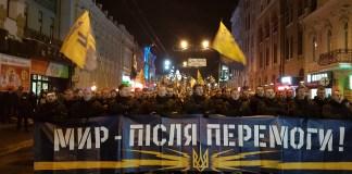 Фоторепортаж с марша Азова в Харькове 8