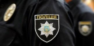 Полиция намерена закрыть все заведения игорного бизнеса до 26 декабря
