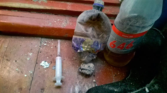 Правохранители разоблачили наркомана изготавливавшего опий 1