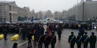 В Киеве проходит прощание с погибшими под Авдеевкой бойцами АТО