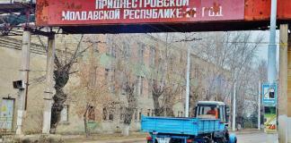 Президент Молдовы хочет предоставить Приднестровью особый статус