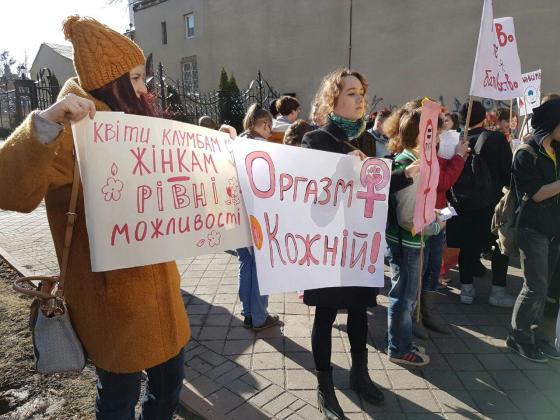 В Харькове прошёл феминистический марш 6