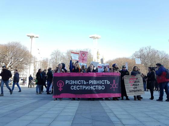 В Харькове прошёл феминистический марш 7