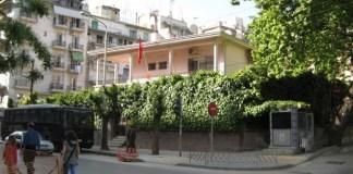 Консульство Турции в Салониках забросали коктейлями Молотова
