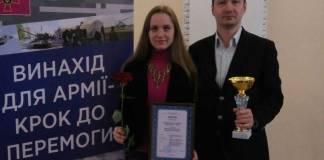 Разработка харьковского ВУЗа поможет в реабилитации раненых в АТО бойцов