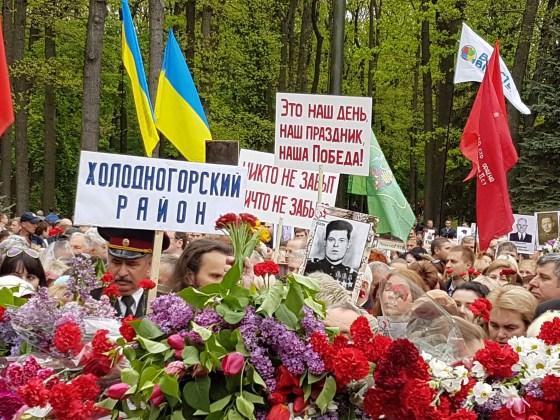 Во время памятной акции на Мемориале Славы в Харькове произошли стычки 14