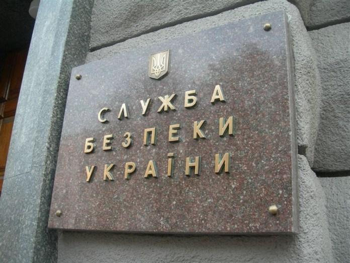 Порошенко сменил начальника СБУ Харьковщины и ещё 5 областей