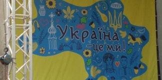 Использованную в Броварах карту Украины без оккупированных территорий создала дизайнер из Львова 5