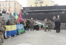 В Харькове прошло патриотическое шествие по случаю Дня Защитника Украины