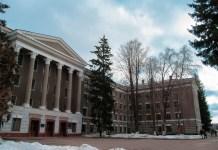 Проректора харьковского ВУЗа заподозрили в незаконном повышении зарплаты близкому человеку