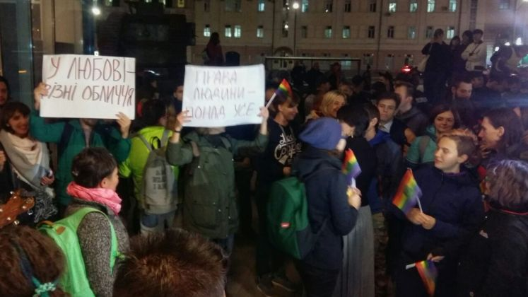 В Харькове состоялась акция в поддержку ЛГБТ 3