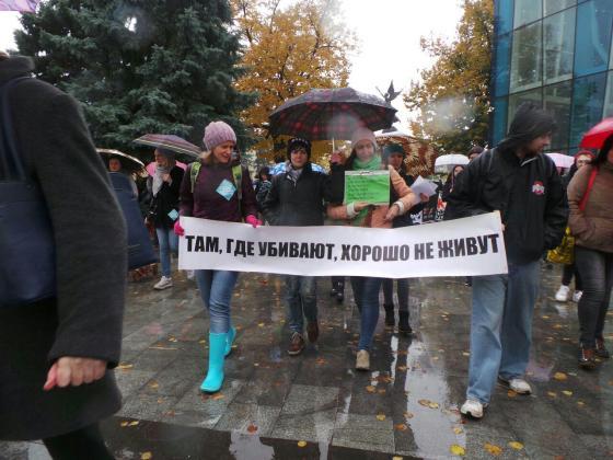 В Харькове митинговали за права животных 11