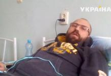 Второму участнику смертельного ДТП в центре Харькова объявлено подозрение 1
