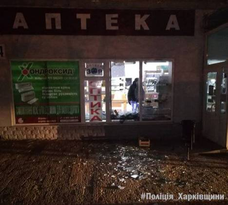 В очередной харьковской аптеке взорвали гранату 2