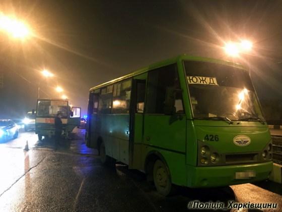 В результате столкновения двух автобусов в Харькове пострадали 11 человек 5