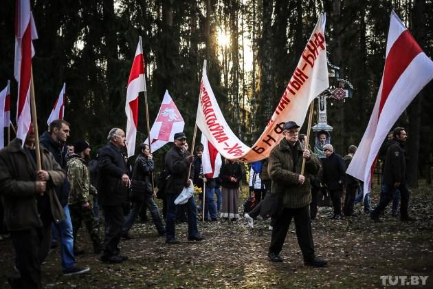 В Беларуси почтили память жертв сталинских репрессий 7