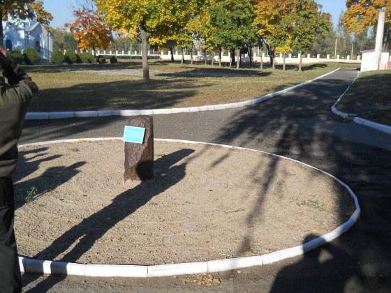 На территории харьковского ВУЗа установят памятник бойцам, погибшим в зоне АТО 2