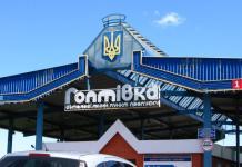 Харьковские пограничники обнаружили угнанный в Испании автомобиль
