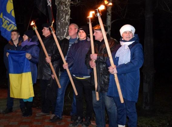 В Украине отпраздновали день рождения Степана Бандеры 12