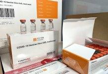 """Вакцина """"CoronaVac"""" проти COVID-19 від """"SinoVac"""""""