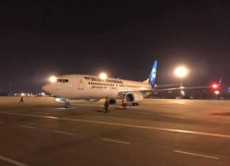 Літак Boeing 737-800NG з реєстраційним номером UR-PSW