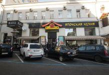 """Ресторани """"Якіторія"""" та """"Мафія"""""""