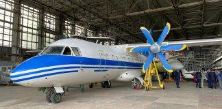 Ан-140 на ХДАВП