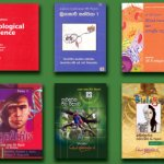 Biology Books for Sri Lankan A Level students