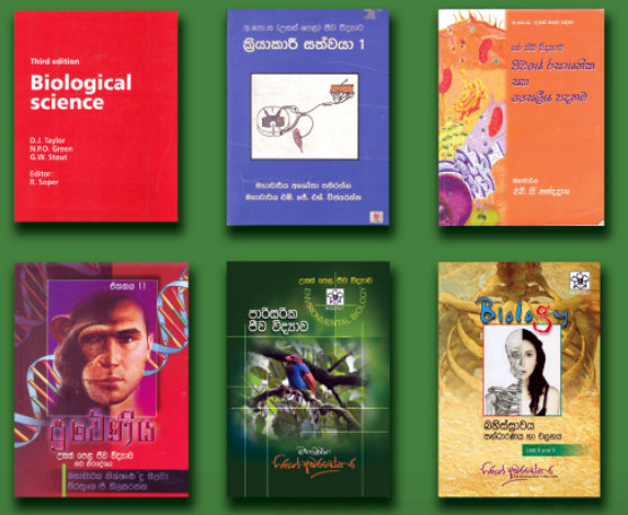 Biology books for sri lankan a level students biology books fandeluxe Gallery