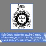 Select Universities Courses – Download UGC Book