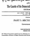 Find government jobs exams courses from Government Gazette