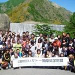 Sato Graduate and Undergraduate Scholarship programs in Japan