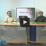 Correct Sinhala usage educational video lessons from UCSC TV