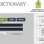 Tri-Lingual Online Dictionary in Sinhala,Tamil & English