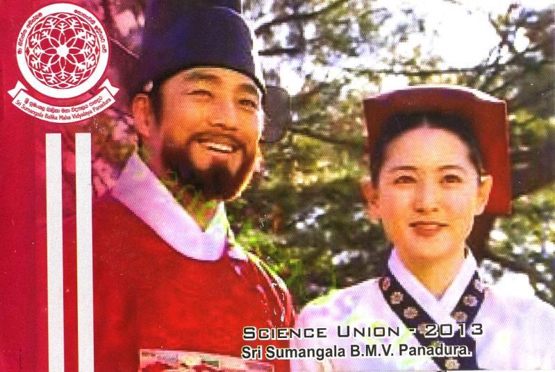 Sujatha Diyani Changumi and Min Jung-ho