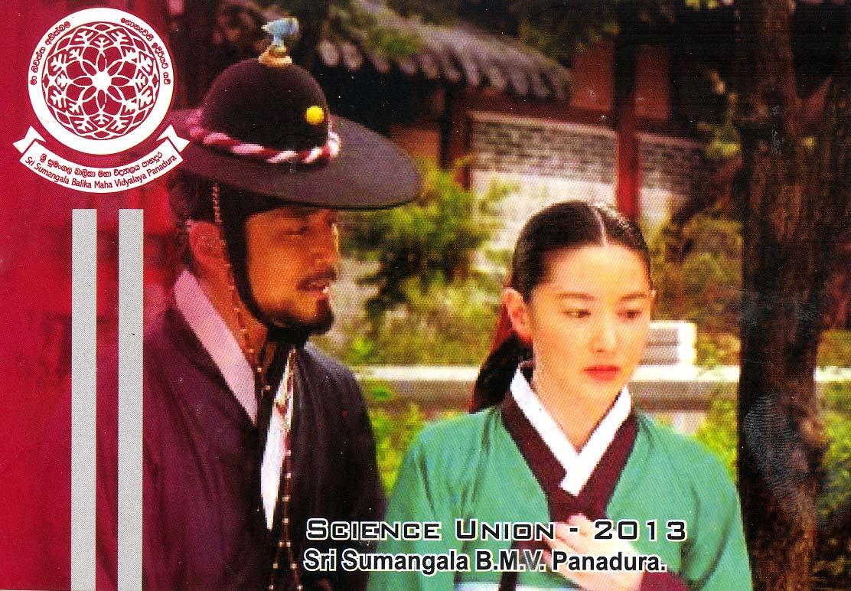 Sujatha Diyani Changumi & Min Jung-ho