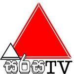 A3 Program Sirasa TV